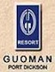 guoman-resort-logo